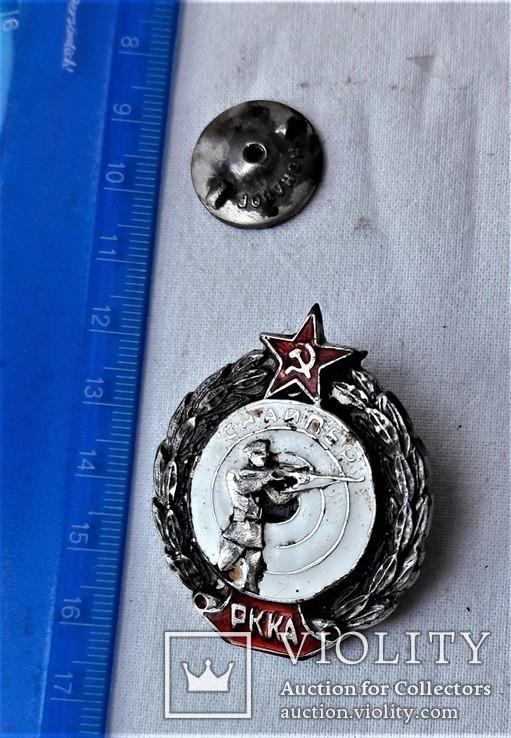Знак Снайпер РККА, СССР, копия, №034, 1938 год, фото №4