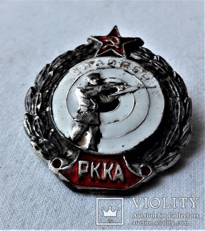 Знак Снайпер РККА, СССР, копия, №034, 1938 год, фото №2
