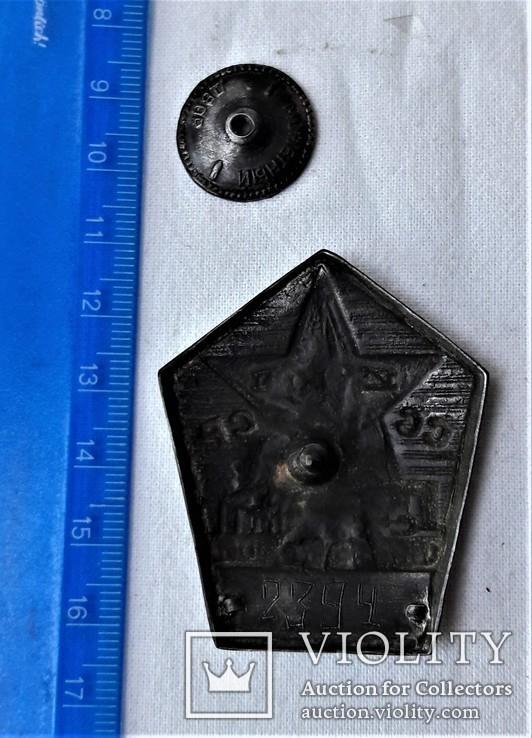 Знак ОСМУ-10 Наркомстрой СССР, копия, №2394, 1940 год, огромный, фото №5