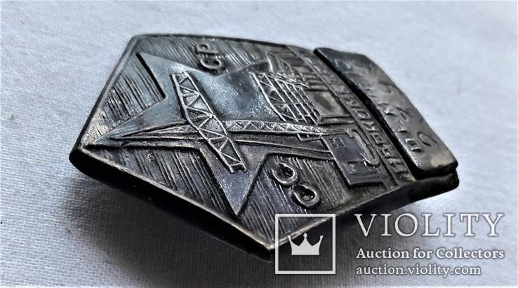 Знак ОСМУ-10 Наркомстрой СССР, копия, №2394, 1940 год, огромный, фото №12