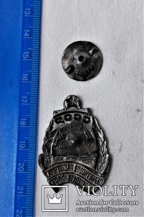 Знак Почетному работнику морского флота СССР, копия, №047, фото №5