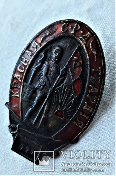 Знак Красная Гвардия, С.Р.Д., Одесса, РКМ, копия, 1917г, №529, фото №2