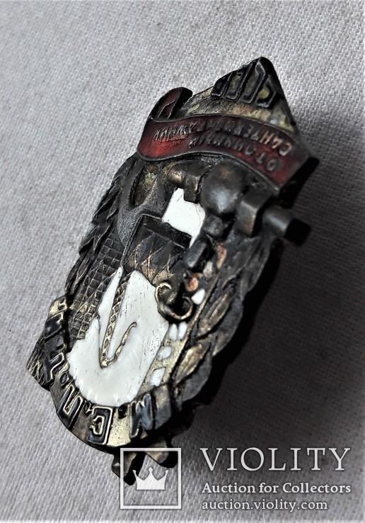 Знак Отличный сантехмонтажник МСПТИ СССР, копия, 1946г, №0834, фото №13