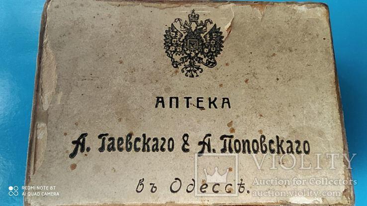 Дореволюционная коробочка Аптека Гаевскаго и Поповскаго в Одессе