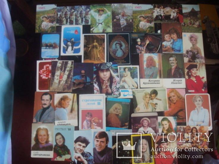 Артисты, искусство СССР, фото №3