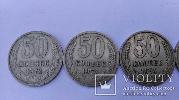 50 копеек  70-е гг (5 шт), фото №3