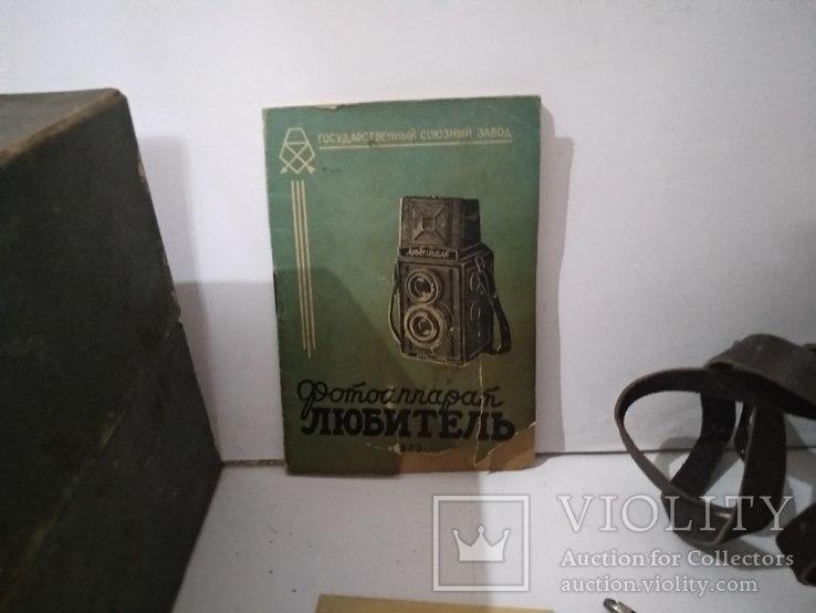 Любитель,1952 г., коробка, документ, фото №4
