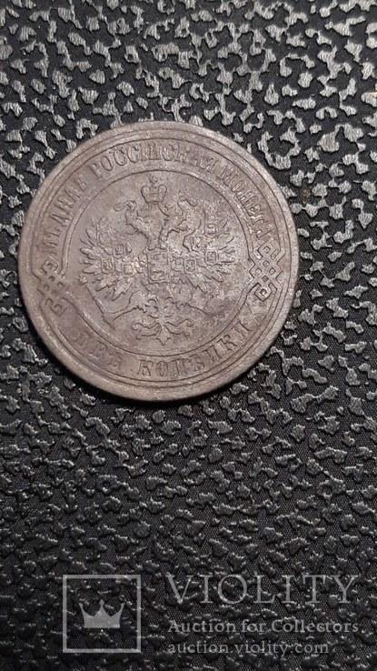 2 копейки 1873 г, фото №4