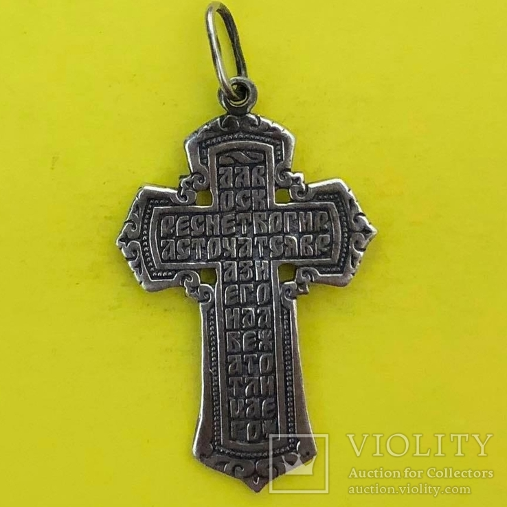 Хрест Срібло 925 проба. 6,73 грама., фото №3