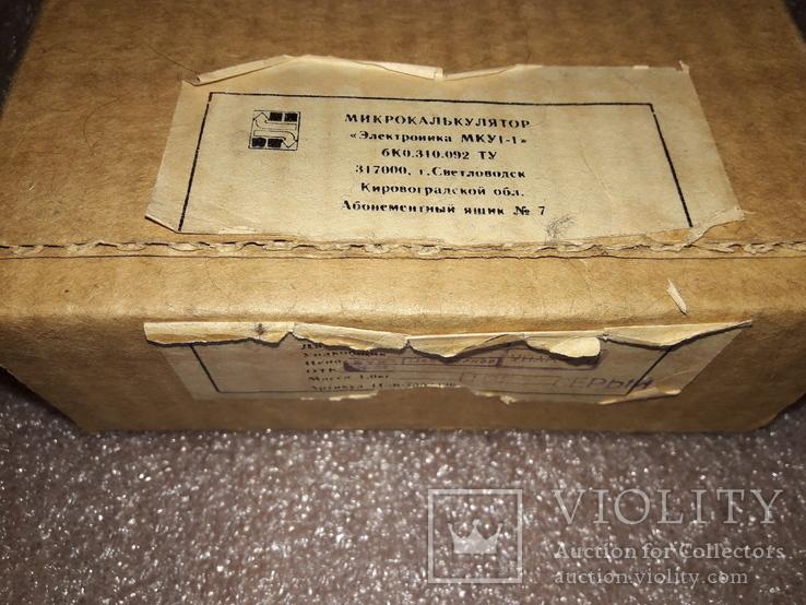 Калькулятор Электроника мку 1-1 коробка паспорт, фото №10