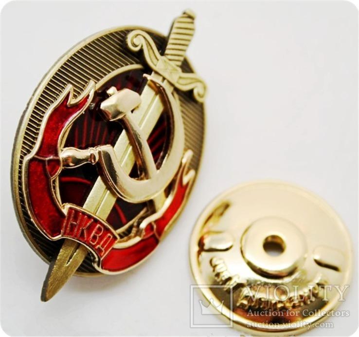 Знак НКВД копія, фото №3
