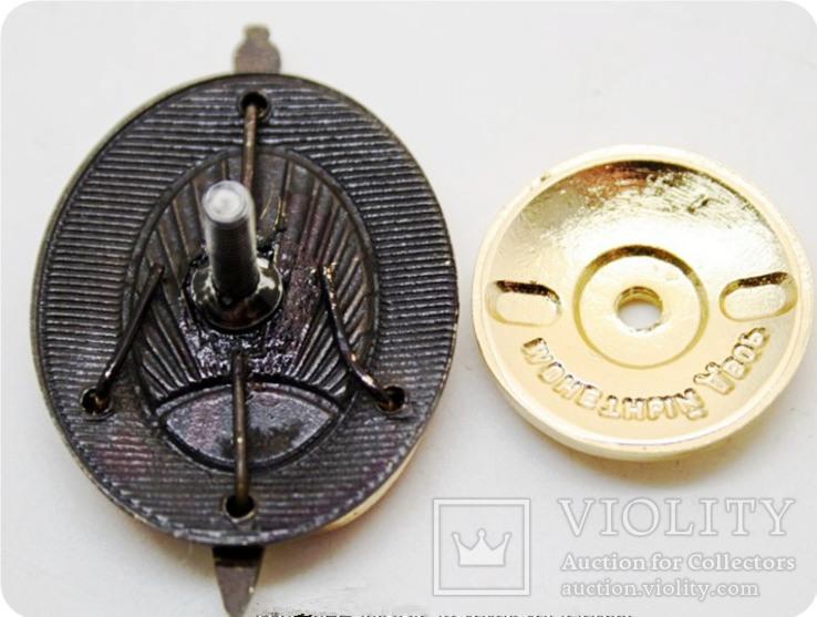 Знак НКВД копія, фото №5