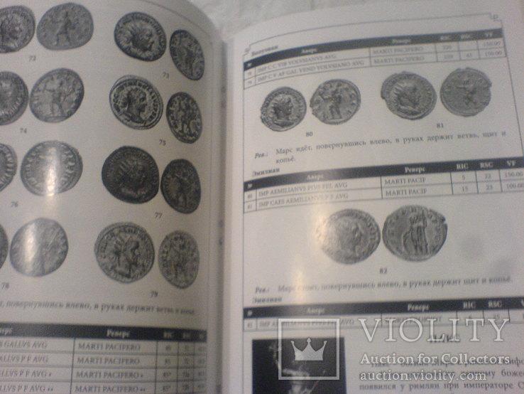 Каталог Антонинианов Требеана Галла волузиана и Эмилиана 251-253г, фото №3