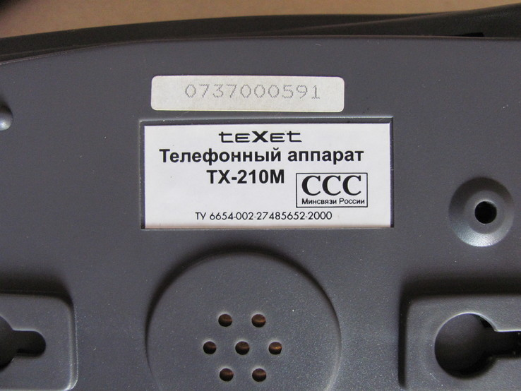 Сетевой телефон TEXET TX-210М, Россия, серо-голубой, фото №5