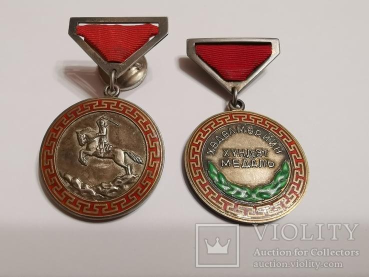 Монголия 2 медали