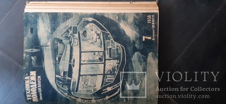 Техника молодежи подшивка за 1938 год, фото №6