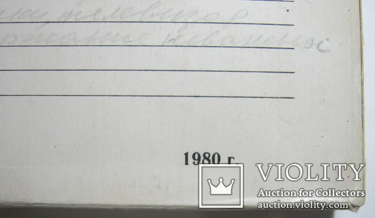 Магнитная лента, фото №5