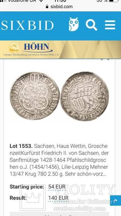Cаксония Фридрих II (1428-1464). Грош (1454-1456), фото №5