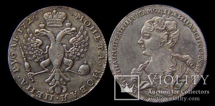 Рубль 1726 года Московский тип портрет влево