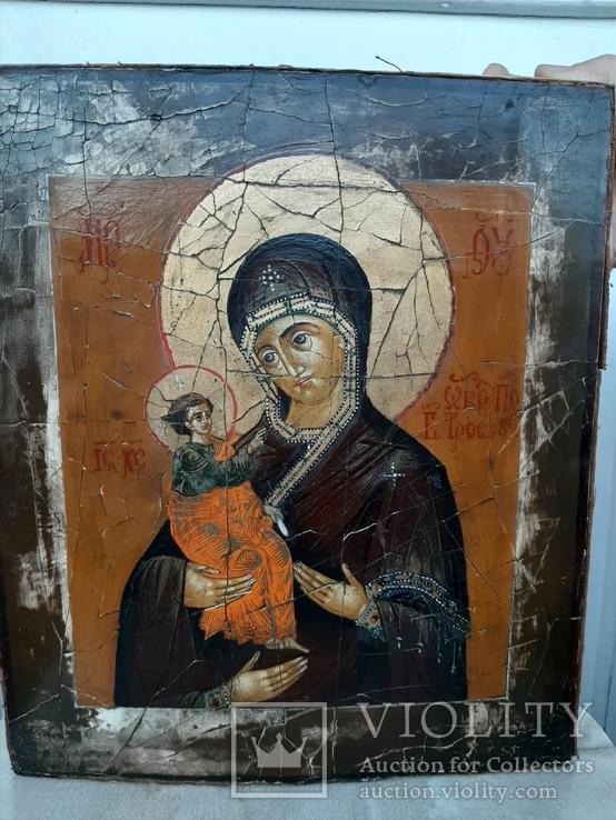 Икона Богородица Троеручица, фото №2
