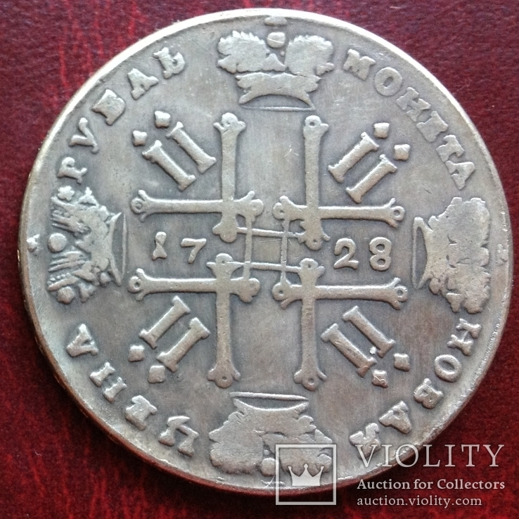 1 рубль 1728 год Петра 2 Копия, фото №3