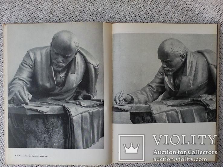 Скульптор Вениамин Борисович Пинчук , альбом 1965 г, фото №6