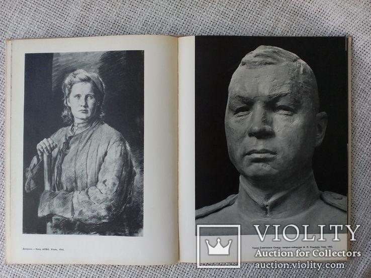 Скульптор Вениамин Борисович Пинчук , альбом 1965 г, фото №7
