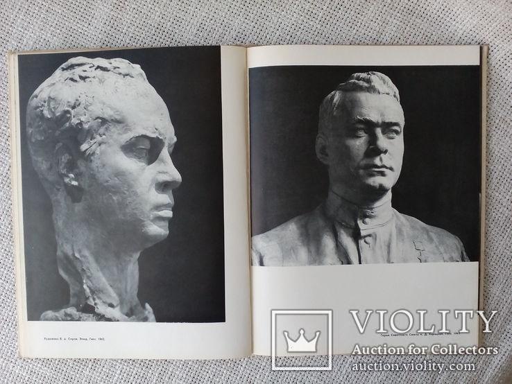 Скульптор Вениамин Борисович Пинчук , альбом 1965 г, фото №8
