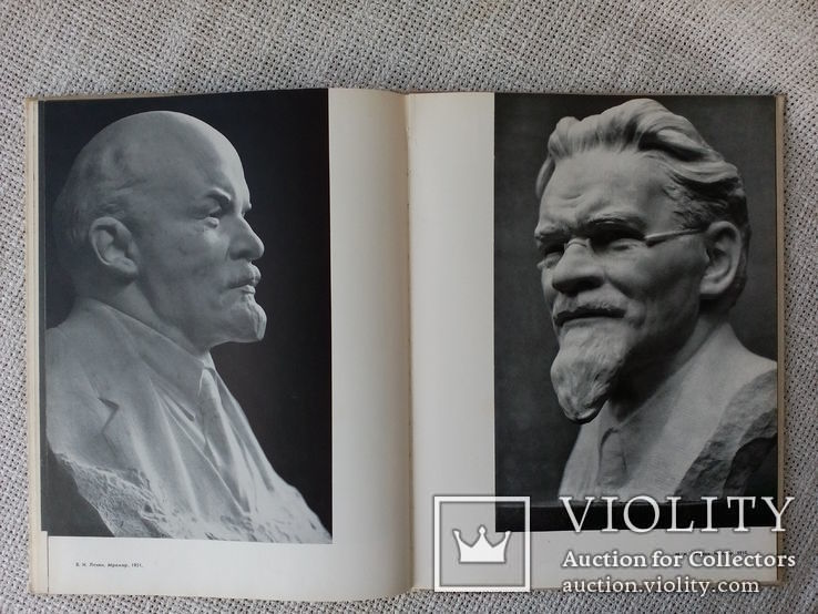 Скульптор Вениамин Борисович Пинчук , альбом 1965 г, фото №10