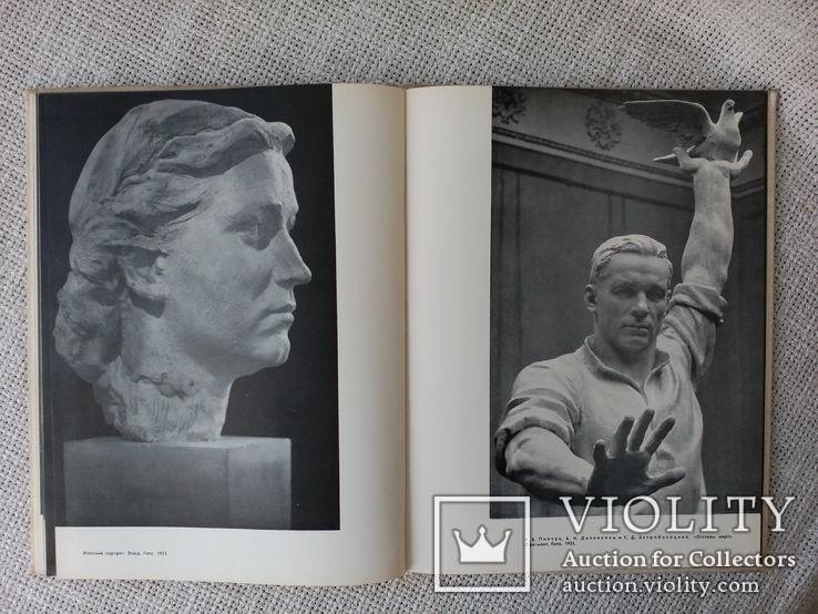 Скульптор Вениамин Борисович Пинчук , альбом 1965 г, фото №11
