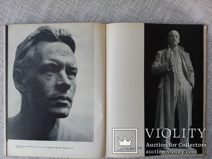 Скульптор Вениамин Борисович Пинчук , альбом 1965 г, фото №12