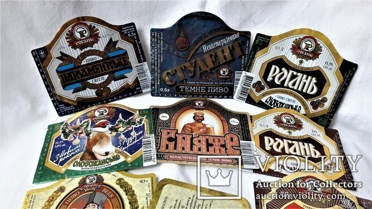 Этикетки от пива 18 шт. (22), фото №3