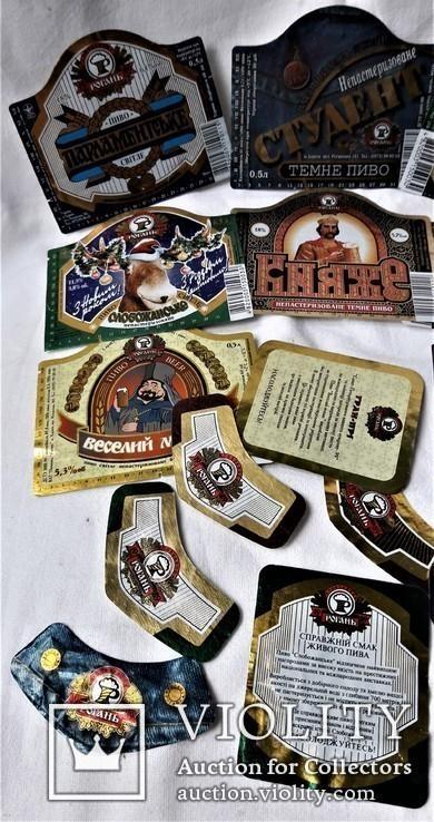 Этикетки от пива 18 шт. (22), фото №6