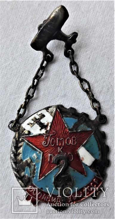 Знак Готов к ПВХО ОСОАВИАХИМ СССР, 2 степень, копия, №0048, 1935 год, фото №3