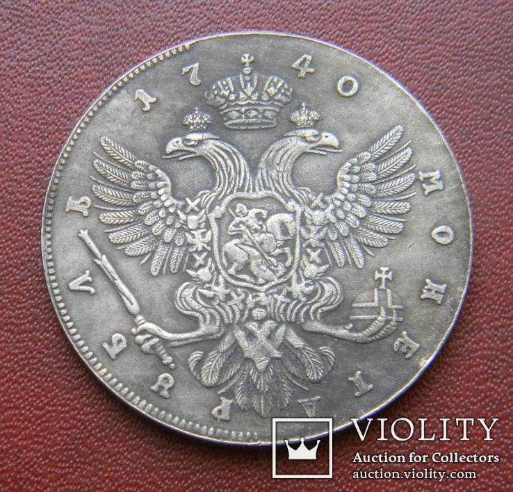 Монета рубль 1740 года, копия монеты Анны Иоановны, фото №3