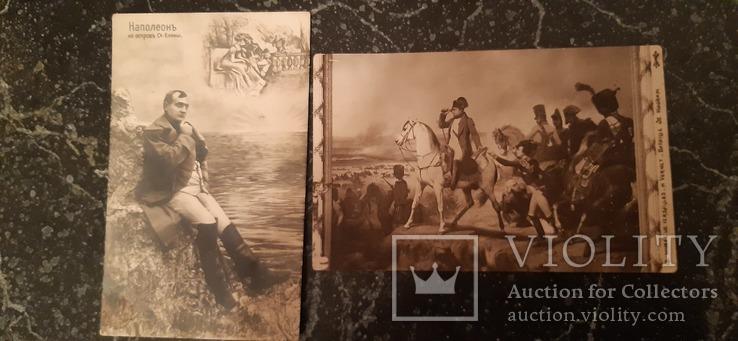2 откритки на тему Наполеон, фото №2