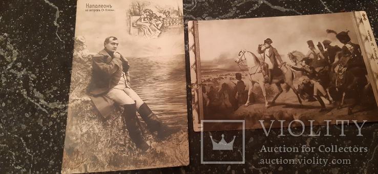 2 откритки на тему Наполеон, фото №3