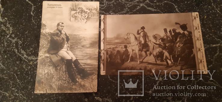 2 откритки на тему Наполеон, фото №4