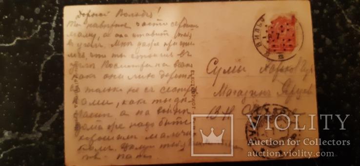 2 откритки на тему Наполеон, фото №7