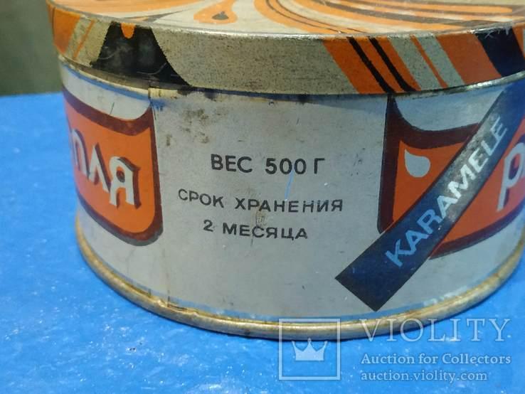 Коробка металлическая СССР, фото №4