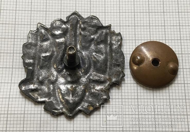Знак с Тризубом, копия., фото №4