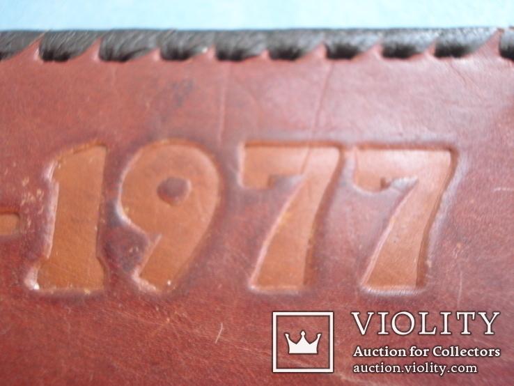 """Обложка для документа """"1917 - 1977"""". Винтаж СССР., фото №7"""