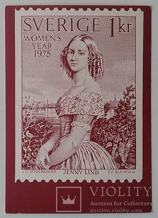 Почтовая открытка Швеции 1975 года, фото №2