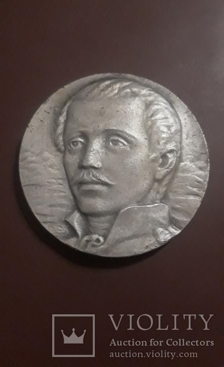 Настольная медаль -Лермонтов 1983 год ( мс ), фото №3