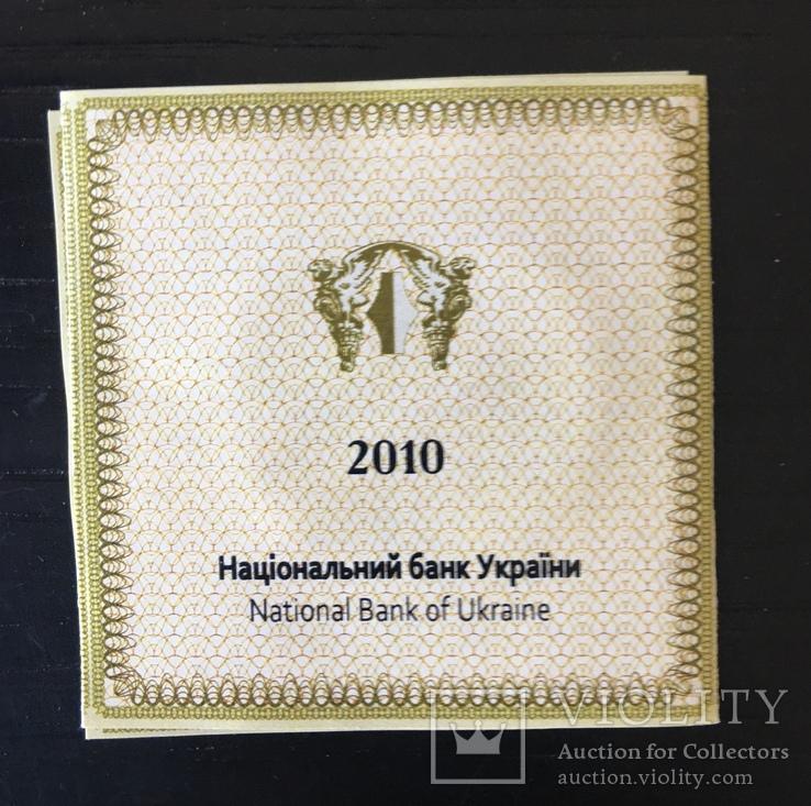 Украінський балет золото 2010, фото №6