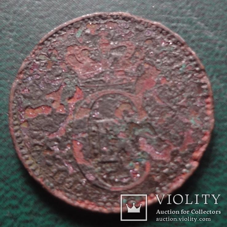 2 эре 1894    Дания    (,10.1.19)~, фото №4