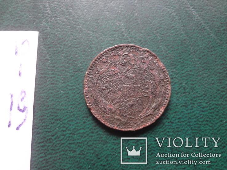 2 эре 1894    Дания    (,10.1.19)~, фото №5
