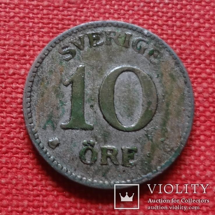 10 эре 1933  Швеция серебро    (К.41.3)~, фото №3
