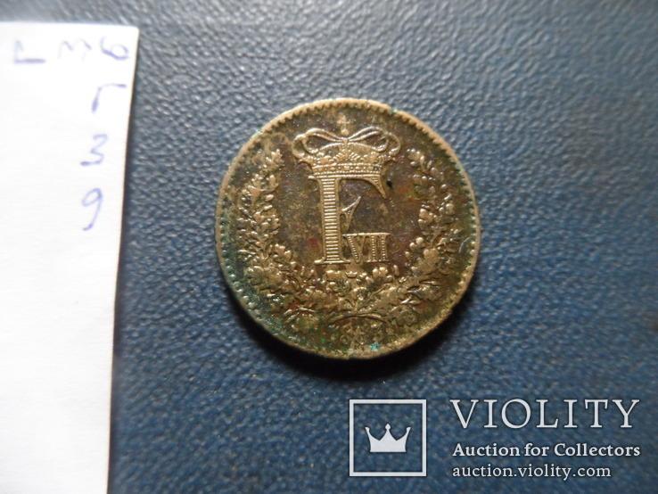 1 скиллинг 1863   Дания   (Г.3.9), фото №6