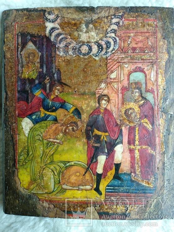 Старовірський образ Главосіки Івана Хрестителя, фото №7